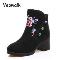 Veowalk Winter Warm Women's Canvas Embroidered Short Ankle Boots 6cm High Puppy Heel Ladies Cotton Booties Boats Mujer Black
