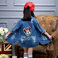 2017 Big Girls Clothes Direct Selling Button Solid Jacket Spring Autumn Fashion Down Coats Children Cotton Cartoon Jackets
