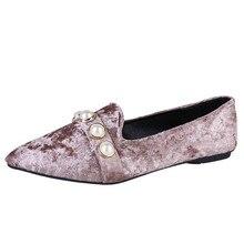 дешево!  2019 обувь женская стая женская обувь основные летние осенние мокасины мода пу жемчужные туфли сколь
