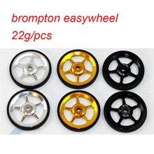 1 пара велосипед Easywheel для Brompton Алюминий сплав супер легкая по весу простая колеса+ Титан болты 22 г/шт