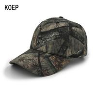 KOEP Wild Adventure   Baseball     Cap   Hunting Fishing   Cap   Camouflage   Baseball     Cap   For Men And Women Hunting Camouflage Hat