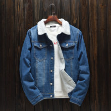 Winter Jeans Jacket Women Casacos Feminino Loose Wool lining Denim Jacket Femme Elegant Vintage Bomber Jacket 2019 Basic Coats(China)