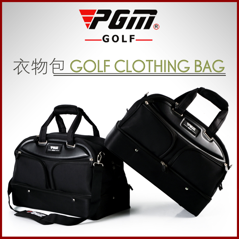 PGM famous brand high quality shoes clothing bags for men nylon sport golf title bags golf accessories cart travel bag brother brother tn241m