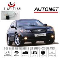 JiaYiTian Rear View Camera For nissan maxima QX 2000~2006 A33 CCD/Night Vision backup camera License Plate camera