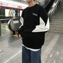 Japan Style Striped Embroidery Letter Concise Basics Male Pullover 2018 Early Autumn Round Neck Long Sleeve Men Hoodies S-XL