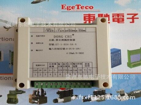 ET-1-D24-1A-V High Precision Proportional Valve Panel high quality hydraulic valve dsg 01 2b2b d24 n1 50