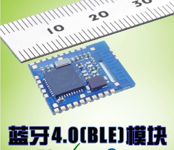 Freeshipping RF-BM-S01 bluetooth 4.0 BLE module straight drive serial communication module freeshipping rs232 to zigbee wireless module 1 6km cc2530 chip