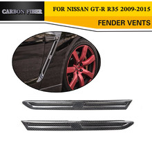 Car Styling Carbon Fiber Side Fender Covers Trim For Nissan GTR Base Coupe 2008-2016(China)