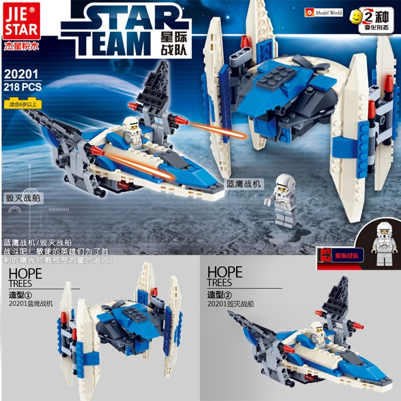 New Arrival 2IN1 Space Wars 7 X-Wing Warship Spaceship Fighter Model Building Blocks Educational Bricks Toy For Xmas Gifts bandai million generations of genuine space warship garunto 2199 space re burst fighter no 17