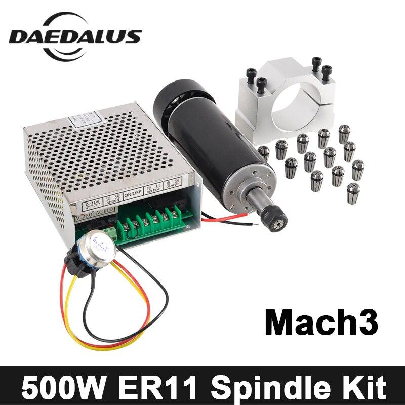 CNC Broche 500 W Refroidi Par Air Broche Routeur 110 V/220 V Réglable Mach3 alimentation 52 MM Pince 13 pièces ER11 Collet Pour Mahince Outil