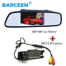 """4.3 """"hd lcd de coches aparcamiento espejo con 4 led de coches retrovisor de la cámara para Opel Astra H/Corsa D/Meriva A/Vectra C/Zafira B/FIAT"""