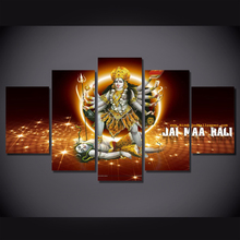 Canvas Tableau Frame Poster Painting 5 Pieces/Pcs Hindu God Indian Modern Art Print Live Wall HD Decoration Modular Picture