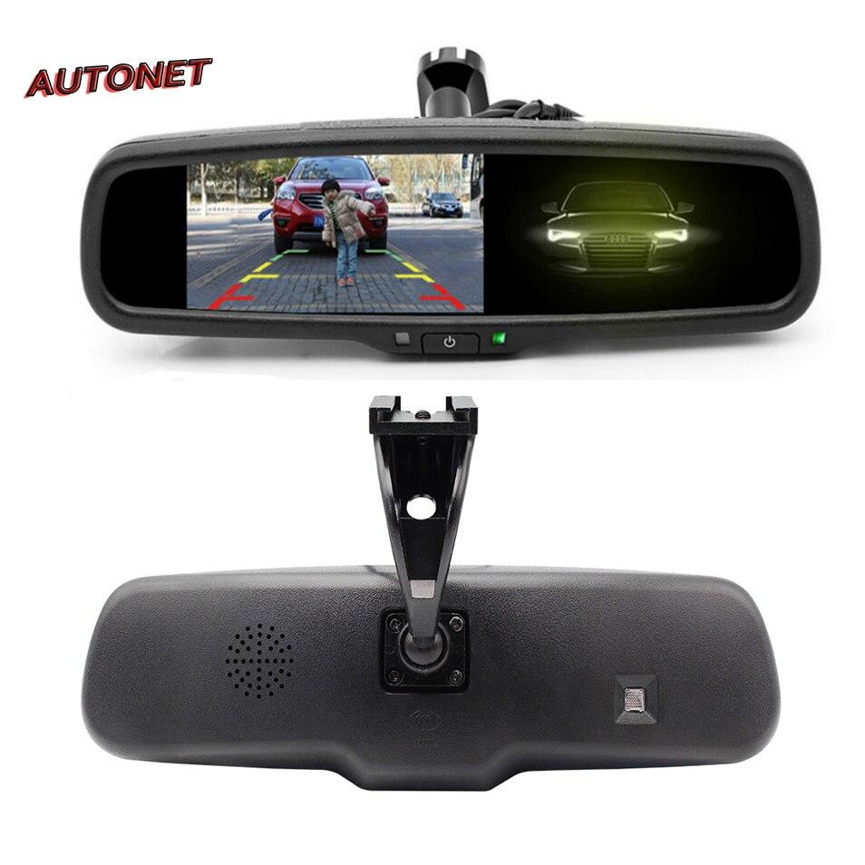 AUTONET Auto gradation rétroviseur moniteur 4.3 pouces 800*480 résolution TFT LCD couleur voiture moniteur intégré support spécial