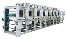 type 800 6 8 groups of normal printing BOPP Printing machine Gravure printing Plastic bag printing machine