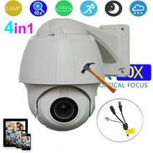 4.5 inch 4in1 2MP 10x Auto zoom Waterproof outdoor security camera HD PTZ Camera high Speed dome Camera