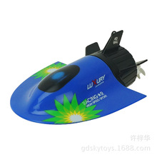 Remote racing Toys Newest