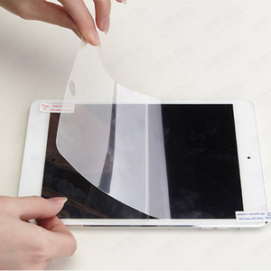P3100 PDA Protectoret Front Clear Film LCD Screen protector for Ipad Mini Tablet Protection Cover