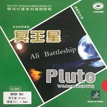Original Yinhe vía lechosa galaxia Plutón medio pips-out Mesa tenis ping pong goma con esponja