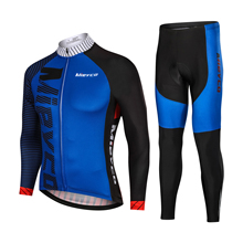 Cycling Clothing Men Quick Dry Long Sleeve Sporty Set Bicycle Jersey with Reflective Tape Mountain Bike Clothes