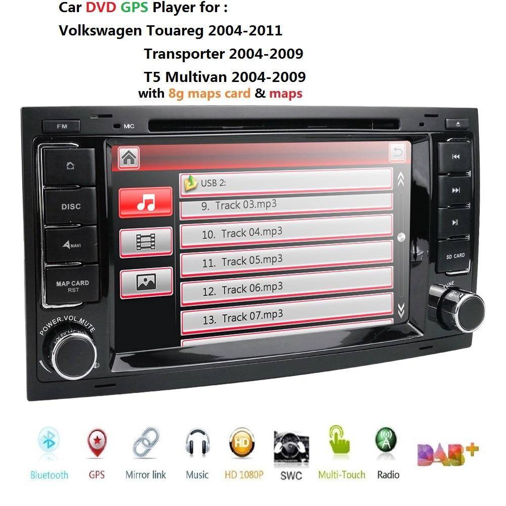 CAR DVD Dvd-Navigation-Mirrorlink Gps Multimedia T5 VW 2DIN Touareg 2004-2009 for BT