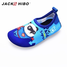 JACKSHIBO Kids Water Shoes Cute Barefoot Sock Shoes Summer Beach Sandals Aqua Upstream Shoes for Kids Indoor Sandals Floor Shoes
