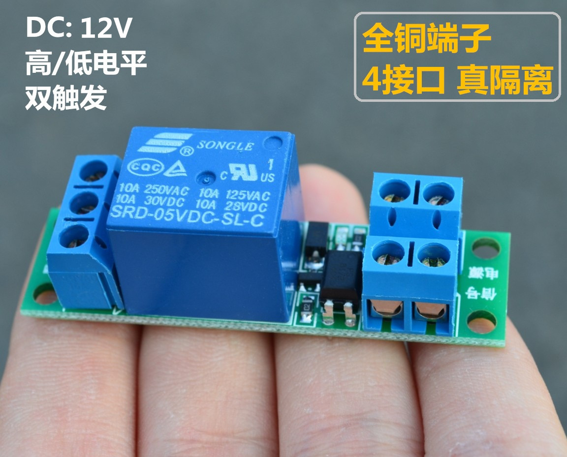 цена на Upgrade section 1 relay module with high level trigger 12V optocoupler isolation support way manufacturers