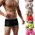 Sexy Brand Man Mens Underwear Boxer Trunks Gay Penis Pouch Home Sleepwear Underwear Boxer Shorts Sleepwear