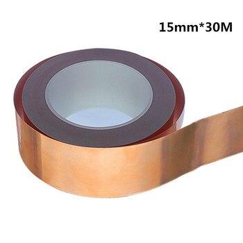 15mm X 30M*0.05mm Single Conductive Copper Foil Tape Copper Strip High Temperature Resistant Tape Masking Tape