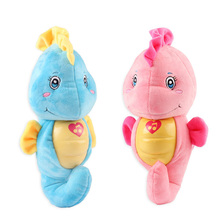 Cute Baby Toys Soft Plush toys Doll Seahorse Musical Sound BB Child Sleep Lamp baby appease Nightlight Enlightenment