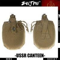 Kelime Savaşı 2 WW2 UIN-20 1987 Rusya Askeri Alüminyum Ordu Kantin Askeri Alt Omuz Askısı RU/101201