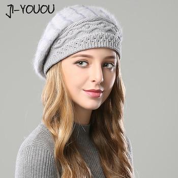 2018 зимняя теплая шапка маска для девочек вязаные шапки для