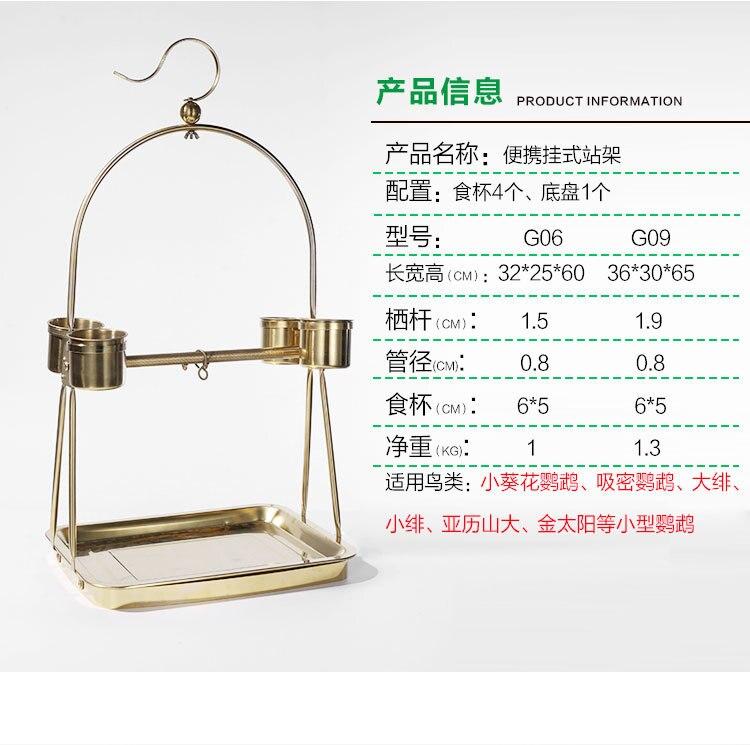 Cage à oiseaux décorative en métal de haute qualité petite étagère à perroquets en acier inoxydable Cage à oiseaux amovible étagère élégante belle - 4