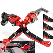 FREAXLL CNC Aluminum Motorbike Levers Motorcycle Brake Clutch Foldable Extendable Adjustable For Ducati ST2 ST3 ST4 ST4S