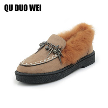 QUDUOWEI 2018 New Flat Boots For Women Shoes Oversize Female Warm fur Winter Studded Ankle Boots Fashion Shoes Black Gray