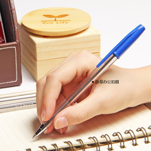 24pcs/lot transparent  platic smooth writing ball pen simple ballpoint convenience 24pcs bullet 3 coloured