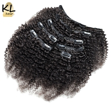 Mongolian Afro Kinky Curly Clip in Human Hair Extensions Natural Color Remy Hair Clip Ins 7Pcs/Set Free Shipping by KL Hair