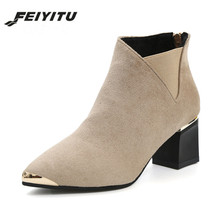 feiyitu New 2018 Autumn Winter Fashion Woman Boots High Heels women Leather Ankle Boots Sexy Pointed Toe Metal Martin Boots blac knsvvli new genuine leather ankle boots women chunky high heels pointed zip martin boots metal buckle decorate woman booties
