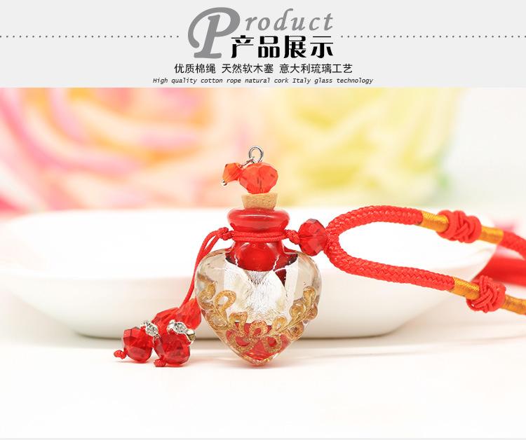Сердце 4*22 см эфирные масла бутылка кулон кожа духи ожерелье