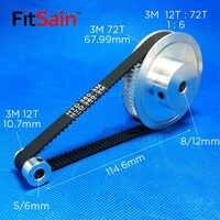 FitSain-3M 12 T: 72T 1:6 puleggia ruota sincrono di decelerazione cinghia di distribuzione larghezza di banda 10 fori 5/6/8/12mm