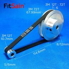 FitSain-3M pulley synchronous wheel 12T:72T 1:6 deceleration timing belt bandwidth 10 holes 5/6/8/12mm
