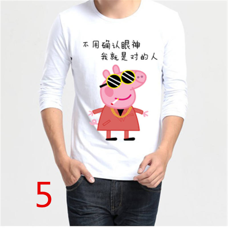 Piggy page long sleeve T-shirt society long sleeve shirt duiyin the same web celebrity Peggy long sleeve men and women circular