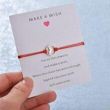 NEWBUY Золотой вулканический браслет для женщин мужчин детей счастливый красный струны дружбы желаний ювелирные изделия подарок ручной работы