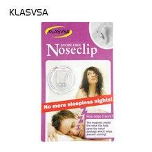 KLASVSA Silicone Stop Snoring Nose