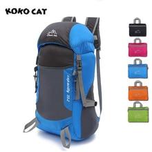 KOKOCAT Unisex Backpack Sport Men Travel Soft Women Backpacks Ultralight Outdoor Leisure Fashion Bags 5 Colors