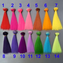 1pcs doll hair 15cm 25cm Pink Yellow Purple Green Blue color straight doll wigs for Russian handmade diy accessory(China)