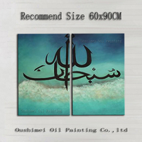 Top Artist Hand painted Calligraphy Painting Handmade Arab Islamic Wall Art Decoration Painting On Canvas Home Decor Pictures