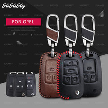 Leather Remote Car Key Case Cover Shell For Opel Astra J Corsa D Zafira C Mokka Insignia Cascada Karl Adam Meriva 3/4Button