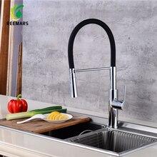 Натуральная reemars новый черный кухня коснитесь тянуть вниз кухонный смеситель мойка кран Pull положить кран для раковины нажмите на бортике Смеситель для кухни