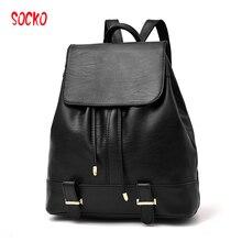 Дамская мода рюкзак женщины рюкзак из искусственной кожи школьная сумка женская Повседневная Стиль рюкзак wn 40
