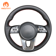 MEWANT Hand-stitched Black Artificial Leather Steering Wheel Cover for Kia K5 Optima 2019 Cee'd Ceed 2019 Forte Cerato (AU) 2018 mewant black artificial leather car steering wheel cover for kia k5 optima 2014 2015